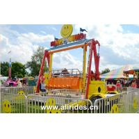 Carnival Rides for Sale happy swing for sale portable trailer mount game