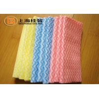 Buy cheap Degradable Bamboo Non Woven Cleaning Cloths Household Spunlace Wipes Roll from Wholesalers