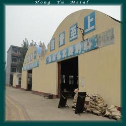 Liaocheng Hongyu Metal Co., Ltd.