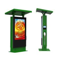 Quality Outdoor charging pile attached 46 inch LCD advertising display digital signage for sale