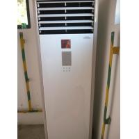 Quality 7000BTU Explosion Proof Air Conditioners IP 65 EeXd Or EeXe For Wall Mounted for sale