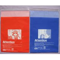 Quality Custom Printed Self Adhesive Plastic Bags For Notebook / Magazine for sale