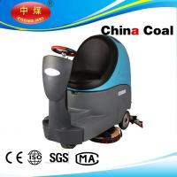 Quality MBD810  rider on floor scrubber for sale