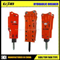 Quality Side type hydraulic breaker for excavator/Hydraulic Hammer hot sale low price silence type hydraulic breaker for sale