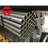 Precision SAE 1020 ASTM A513 DOM Tubing 4 7mm 6 6mm 0 185in