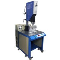 Quality China factory supplier Continuous Automatic Plastic Ultrasonic Welding Machine for sale for sale