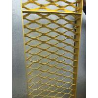 High quality expanded metal cladding mesh,various colors with unquite shape, best choice for cladding mesh!