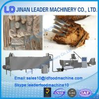 Quality Automatic New Soya protein food extrusion making machine,380v/50Hz for sale