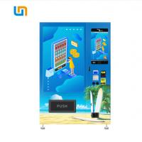 Quality Multi Funtional Conveyor Vending Machine Coin And Bill Acceptors for sale