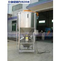 China 2 Outlet Industrial Tank Mixers Ribbon Mixer Machine For Plastic Building Material on sale