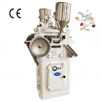 Buy cheap 12mm Tablet 40KN Rotary Pharmaceutical Pill Press 110000 Pieces/H from wholesalers