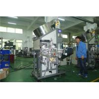 Quality Plastic Caps Hot Automatic Stamping Machine / Cosmetic Tube Foil Printing Machine for sale