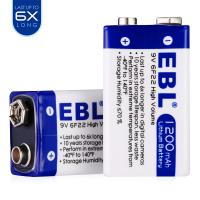 Quality Lithium Ion 9v Dry Rechargeable Cell Batteries 1200mah Long Life High Performance for sale