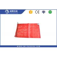 Buy cheap Orange color fruit and vegetables packing customized pp mesh bags from wholesalers