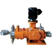 Quality 3DP(M)XS Dosing/Metering pump for sale