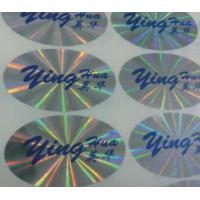 Custom private logo self-adhesive laser film hologram sticker label roll stickers