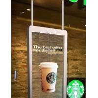 Quality High transparency Curtain Wifi Poster Mess Transparent Glass Wall Led Display 32768pixel/㎡ for sale