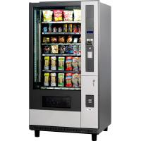 Quality Automatic Cigarettes Vending Machine for sale