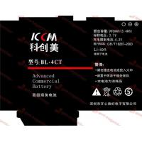 China High Temperature Resistant  Customized Size Different colors  Custom Adhesive Label on sale