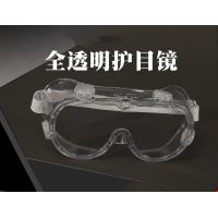 Quality Transparent Anti Fog Protective Goggles Construction Use Scratch Proof for sale