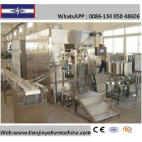 Quality Stainless Steel Made Egg Roll (Wafer Stick) Complete Machine Hot Sale in 2015 for sale