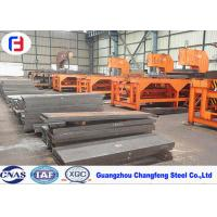 Quality Hot Rolled Steel Flat Bar DIN1.2311 / AISI P20 Annealed Heated Of Plastic Mold Steel for sale
