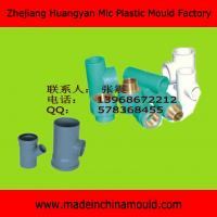 Quality Plastic Rubber Mould Making Rubber Injection Moulding for sale