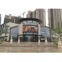 Buy HD P8 Large Commercial LED Screens Full Color Advertising at wholesale prices