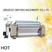 Quality High performance water jet loom for weaving machine for sale