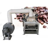 Quality Automatic Roasted Cocoa Bean Crushing Machine / Cacao Bean Cracker Crusher for sale