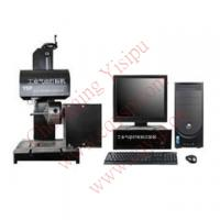 Buy cheap Rotary Air Pin Marking Machine from wholesalers