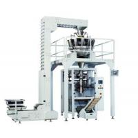 China LARGE VERTICAL PACKING MACHINE TECHNOLONGY FROM THE UNITED STATES 50bags/min Full automatic packaging machine on sale