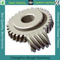 Quality Cylindrical Gear Reducer, Planetary Gear Reducer for sale