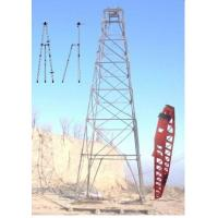 Buy cheap XY-4T  Spindle Type Core Protable Drilling Tower suitable for geological exploration rig from Wholesalers