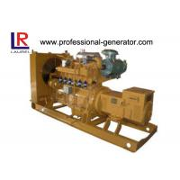 Quality 3 Phase 4 Wire Auto Start 75 kw Natural Gas Generators AC Three Phase Output for sale