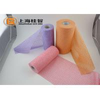 Buy cheap viscose/polyester Spunlace nonwoven fabric clean cloth colorful printed wavy type from Wholesalers