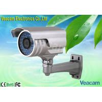 Buy cheap 1 / 3' SONY CCD Waterproof Infrared Camera with IR Status Under 10 Lux By CDS from wholesalers