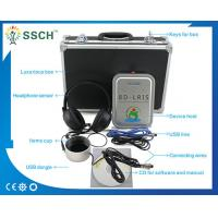 Quality AURA Function GY-518D 8D LRIS NLS Health Analyzer Machine With Kindly Post-sale Non-Linear System (NLS) for sale