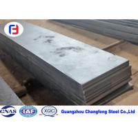 Quality SKD61 Hot Rolled Steel Bar Quenching / Tempering Heat Treatment Thickness 16 - 260mm for sale