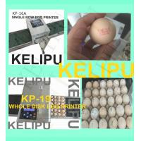 Buy High - Efficiency Egg Inkjet Coding Printer With 2mm - 9mm Printing Word Height at wholesale prices