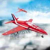 China RC Plane Red Arrow Ready to Fly (5801) on sale