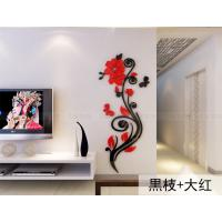 Quality high quality home decorations removable rose wall stickers/wall decals/art prints/adhesive wall decals for sale
