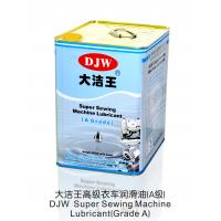 Quality DJW Grade-A Sewing Machine Lubricant for sale