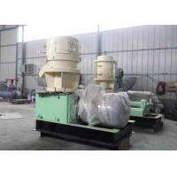 China Animal Feed / Straw / Biomass / Straw Pellet Mill For Organic Fertilizer on sale