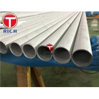 Quality ASTM A269 TP304/304L TP316/316L TP310 Seamless Stainless Steel Tube for sale