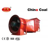 Quality Mine Fan Industrial Ventilation Equipment for Coal Warehouse Ventilating Fans Low Noise for sale