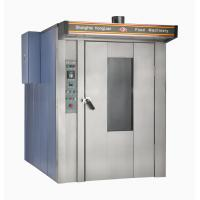 Quality Ohx-32p Rotary Oven for sale
