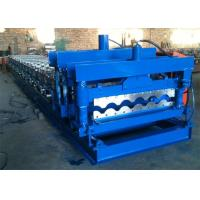 Buy cheap Type 830 Arch Profile Glazed Tile Roll Forming Machine Hydraulic Power And from wholesalers