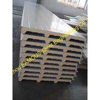 Buy cheap 50mm PU Sandwich Wall Panels Thermal Insulation Prefab House ...