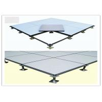 Buy cheap Electronic Imaging Examination Rooms Raised Floor Tile Non - degumming from Wholesalers